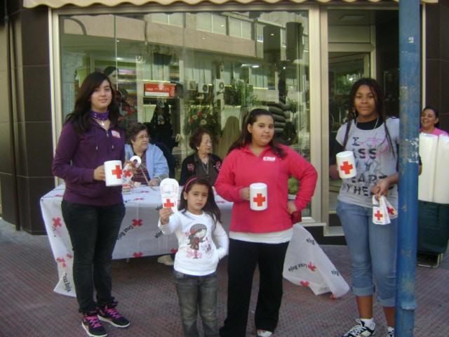 Carolinas Altas con la Cruz Roja